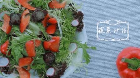 夏天减肥瘦身的最佳食品, 必吃经典口味蔬菜沙拉