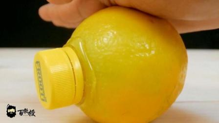 只需要一个瓶盖, DIY自制橙汁果汁饮料