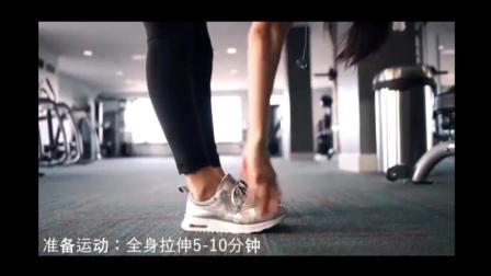 适合女生的腰腹塑形健身训练, 十个动作每周坚持两到三次