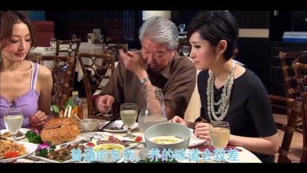蔡澜品尝泰国菜, 自制鸡尾酒, 炒泰国方便面, 腌蛳蚶, 咖喱海鲜包, 冬阴功汤, 美味