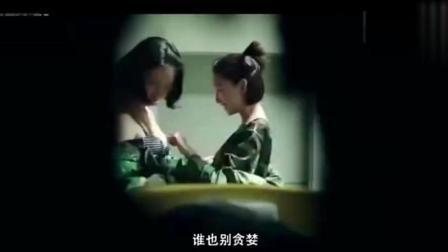 《春风十里不如你》男生集体看女生洗澡, 结果秋水被抓, 说自己在看书!