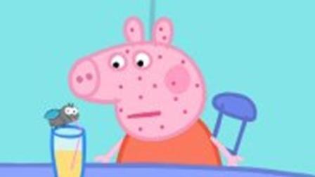 小猪佩奇品尝牛奶曲奇