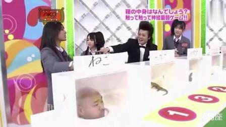 日本超级恶作剧综艺节目, 恐怖箱秒国内真人秀, 这大哥头好可怜
