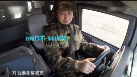 美女驾驶猛士军车, 开出了坦克的感觉, 连长感受