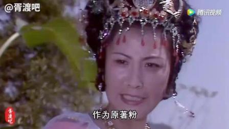爆笑恶搞配音 孙悟空学李易峰把耍铁扇公主