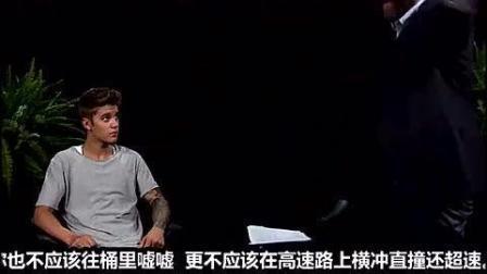 Justin Bieber 节目现场被主持人暴打、比伯当场翻脸、现场尴尬 。。