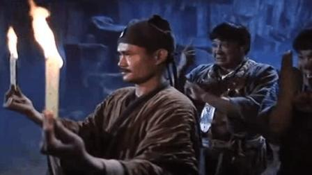 洪金宝拜师林正英展示中国道法对决南洋邪术, 反派这灭火器不行啊