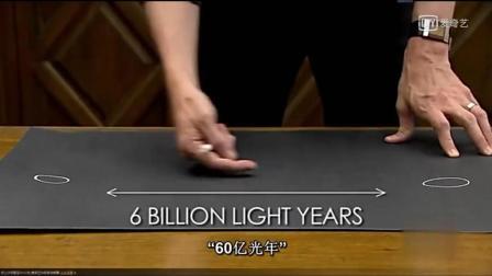 物理学家用一张纸告诉你宇宙虫洞如何穿越时空, 不要再苦思冥想了