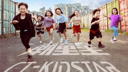 好心态&好姿态   助力孩子一生的成长