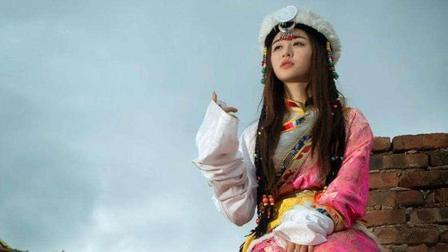 梦中的央吉拉, 藏族美女唱歌就是好听!