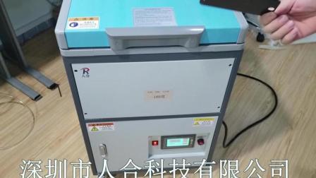 人合科技-180℃拆屏冰箱冷冻冰箱曲屏分离低温冰箱冷冻分离机曲屏拆框S7S8曲屏冷冻拆框
