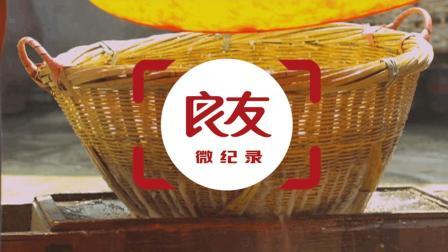 #江南味道#中式糕点用米粉 西式糕点用面粉