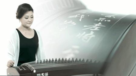 李凡:古筝演奏《风中有朵雨做的云》