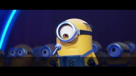 卑鄙的我3里面, 小黄人的大合唱, 有拼音, 可以学着唱