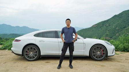 老司机试车: 胡正阳试驾保时捷Panamera Turbo,一看就是有钱人的车!
