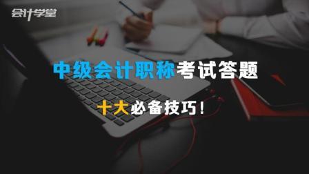 初级会计职称考试试题及答案_中级会计职称题型_中级会计职称笔记