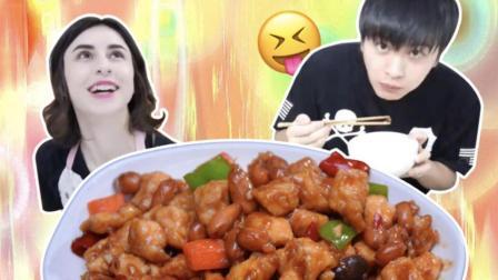 美国女孩来中国后, 第一次学做中国菜, 男朋友大吃一斤!