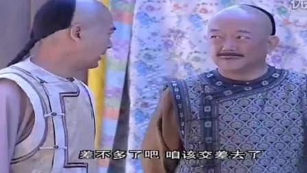 看纪晓岚给和珅下套, 谁知乾隆一番话让和珅乐坏了, 纪晓岚懵了!