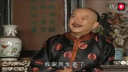 刘全向和珅汇报纪晓岚已经疯了, 看把和大人给乐的!