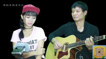 美女版吉他弹唱: 成都 [荞钒吉他]