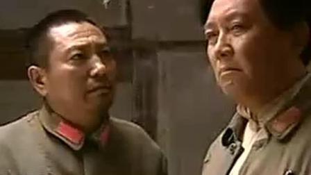 蒋介石想对毛主席的部队招安, 看毛主席霸气的回复!