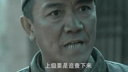 李云龙一声令下召集上万人马, 令彭老总都呆了!