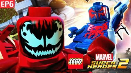 「乐高漫威超级英雄」怪兽毒液最怕声音? 终极BOSS战! 小格解说