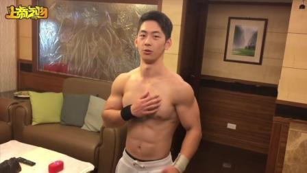 极限健身达人帅哥, 彭羿旻家中示范教学健身动作, 赶紧学起来