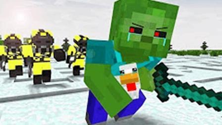 大海解说 我的世界Minecraft 超时空战千年僵尸