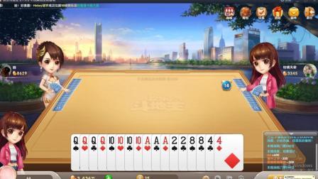 欢乐斗地主: QQQQ+4个10+22+AAA直接抢地主, 差点输掉