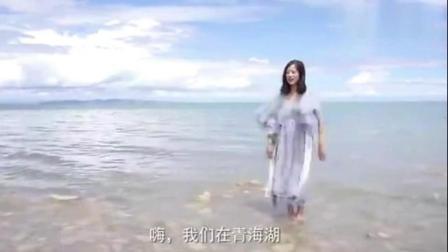 青海湖一女生这样拍照 画面太美不敢看!