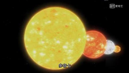 太阳比地球大100万倍, 但是与这些恒星相比, 却像小不点!