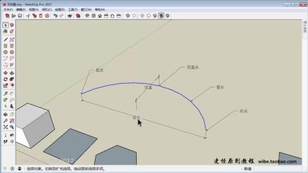 A11  圆弧工具一