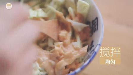 鸡蛋培根卷心菜三明治的做法之美食生活