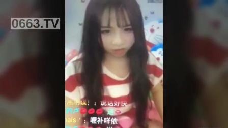 """揭阳网红妹直播 被问""""烧扑""""着用咩姿势..."""