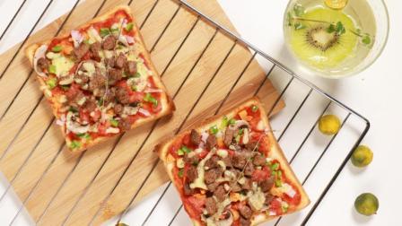 在家就能做的超简单牛肉披萨!