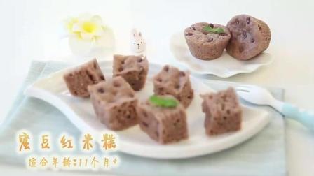 红米红豆糕的做法之美食吃货