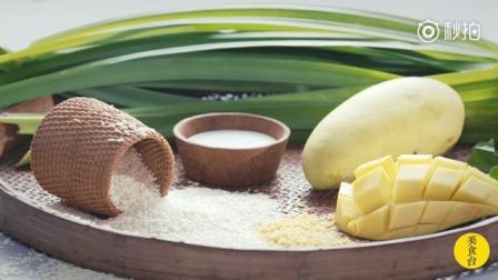 经典的泰国美食-芒果糯米饭