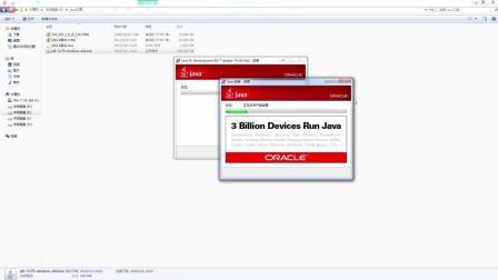 海文国际java培训视频学习教程——java编程基础java开发环境搭建