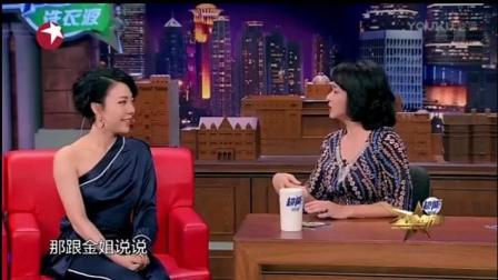 金星秀: 吴莫愁曝择偶标准, 原来她喜欢这种类型的男生。