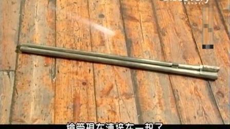 手工打造古董枪
