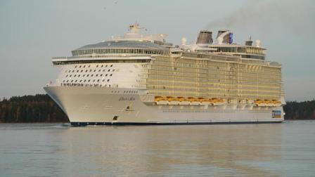 世界上最大的邮轮, 最低票价4w人民币!