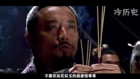 梁山五虎将之一, 抢过女人, 宋江为什么想让他做寨主?