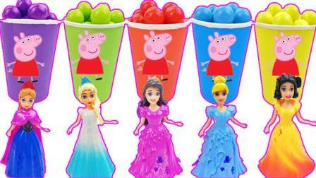 小猪佩奇熊出没糖果 迪士尼公主奇趣蛋 254