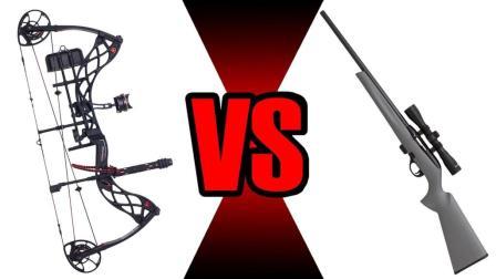 弓箭vs枪械: 穿透力.动能对比