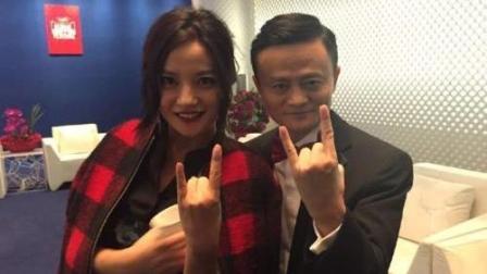 最了个娱乐圈 第一季 黄晓明PK靳东VS赵薇 到底谁最有钱 04
