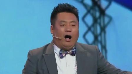 宋晓峰参加比赛当众飙诗嗨翻全场, 王龙说漂亮, 文松瞬间被秒杀
