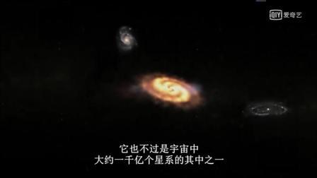 你真的知道宇宙有多大吗? 先看过这些数据再说!
