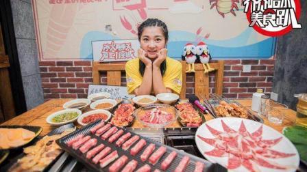 小猪猪特能吃·齐齐哈尔之行, 探寻美味齐市烤肉!