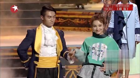 """《我的新衣》吴昕表演""""美女与野兽"""",出场效果令人惊艳"""